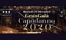 Capodanno UnaHotels Expo Fiera Milano Pero Foto